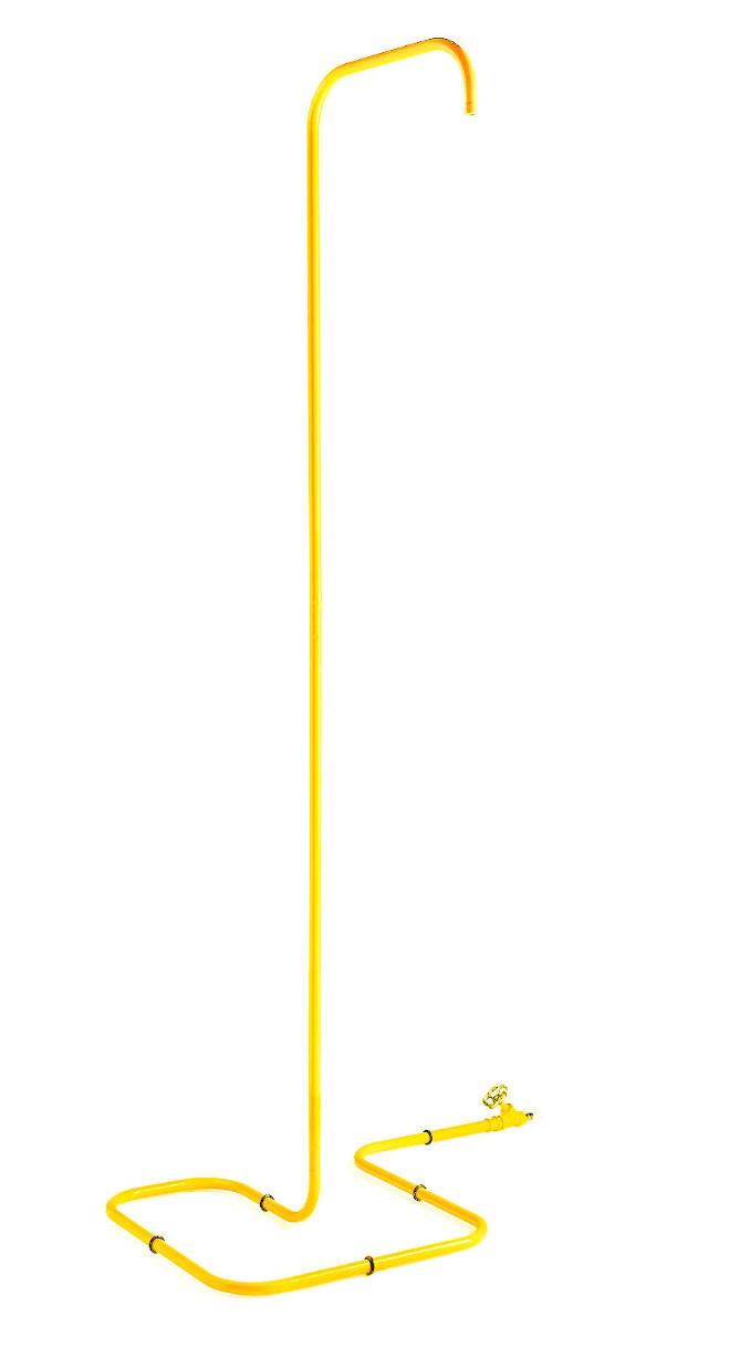 Die Gartendusche - Yellow